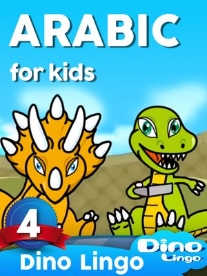 cover image of Arabic for Kids, Lesson 4